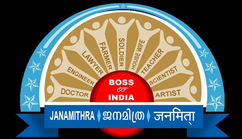 Janamithra News